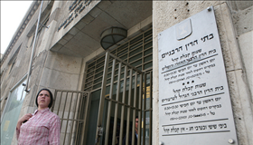 """90% מהציבור אינם מרוצים מדרך הטיפול של בתי הדין הרבניים ב""""עגונות"""" ובמסורבות גט"""